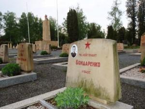 Памятники на могилах павших героев в Оломоуце