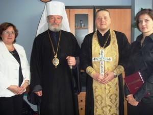Освящение Блаженнейшим Митрополитом Христофором Первой Славянской Гимназии
