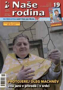 протоиерей Олег Махнёв